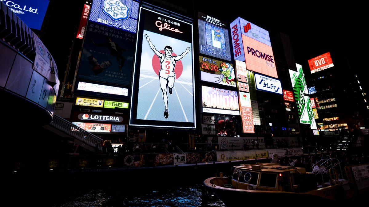 Glico In Osaka