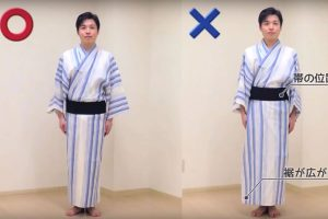 Point for wearing male yukata